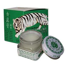 1 Pcs White Tiger Balm Ointment For Headache Toothache Stomachache Pain Relieving Dizziness Essential oil