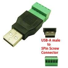 10 шт. Штекерный USB разъем на винт USB разъем с защитным коннектором USB адаптер USB 2.0 type A для винтовой клеммы