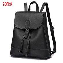 Новинка 2017 г. Высокое качество женские рюкзаки известный бренд повелительница кожаный рюкзак школьные рюкзаки для девочек-подростков wn 35