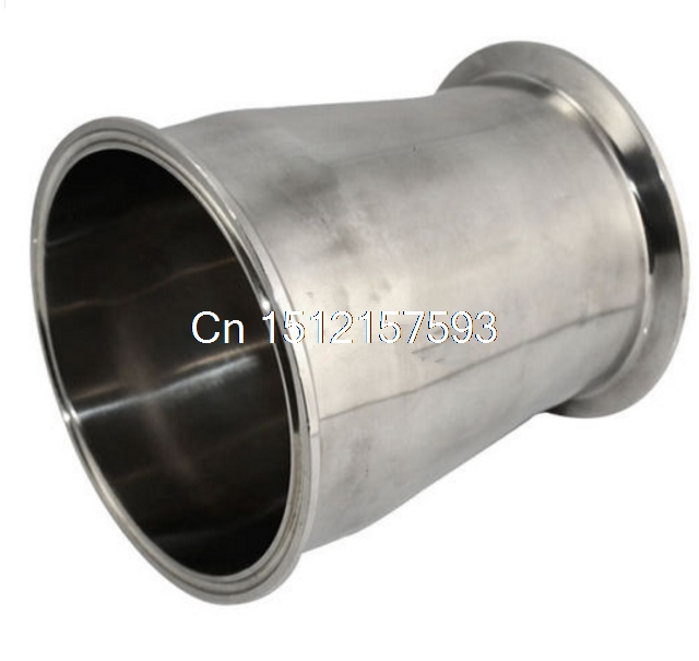 102MM to63MM 4 to 2 1/2 Sanitary Ferrule Reducer Fitting SS316 Tri Clamp Type