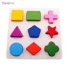 Stereo wooden puzzles for children 2-4 years old 3d puzzle jigsaw board educational toys kids learning games fun letter