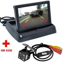 オートパーキング支援新しい 4LEDナイト車のccdリアビューカメラ 4.3 インチカラーlcd車のビデオ折りたたみモニターカメラ