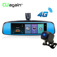 CUagain CU9 DVR 4G WIFI Remote Video Recorder Car Camera GPS 8 inch Dual Lens Mirror Android Dash Cam ADAS Safe Car Registrar