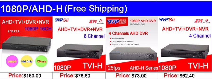 AHD-Camera-Use-DVR_06