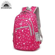 Новинка 2017 года школьные сумки для девочек Брендовые женские рюкзак оптом детские рюкзаки для девочек-подростков школьников Mochila