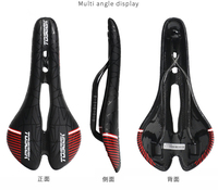 TOSEEK TS90 Bicycle Carbon Fiber Saddle Road Bike Super Light Seat Cushion Bow Bicycle Cycling Parts Bike Hollow Leather Saddles