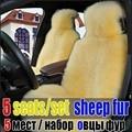 100% real de piel de oveja 5 cubre asientos para 1 Unidades coche cubierta del amortiguador de asiento cálido y sencillo larga de lana coche cubre asientos cojín