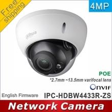 משלוח חינם Dahua רשת 4MP רשת ip מצלמה כיפת POE cctv מצלמה 2.7 ~ 12mm עדשת IPC HDBW4433R ZS להחליף IPC HDBW2431R ZS