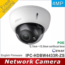 Free shipping Dahua network 4MP network ip camera Dome POE cctv camera 2.7~12mm lens IPC HDBW4433R ZS replace IPC HDBW2431R ZS