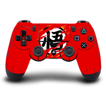 Stickers PS4 Controller Skin Classic Dragon Ball Z Sticker For Sony PlayStation4 Wireless Controller Skin PS4