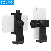 купить JYC  Universal 360 Adapter Cell Phone Clipper Holder Vertical Bracket SmartPhone Clip For iPhone X 8 7 Samsung Xiaomi Phone в интернет-магазине