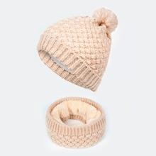 Горячая Распродажа, Дамская одноцветная вязаная шапочка-шарф, наборы, зимняя женская мягкая шапка, шарфы, женские шапочки с помпоном, плюс бархат