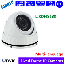 Vandalproof  POE IP camera, IR dome 1.3MP/960P,ONVIF 2.0,CCTV Camera,support  P2P/ IR Cut Filter,Privacy masking