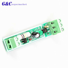 цена на 1 Channel AC 220V Optocoupler Isolation Module High Voltage Opto Isolator 3-5V Power Suppply PLC Photoelectricity Coupler Module