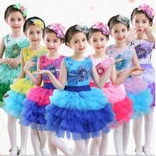 Пышное платье принцессы для девочек; вечерние костюмы для бальных танцев; одежда для выступлений в студенческом хоре; одежда с блестками; юбка из плотной пряжи