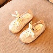 Студенческие корейские кроссовки на шнуровке для мальчиков и девочек; Повседневная прозрачная детская обувь От 2 до 7 лет