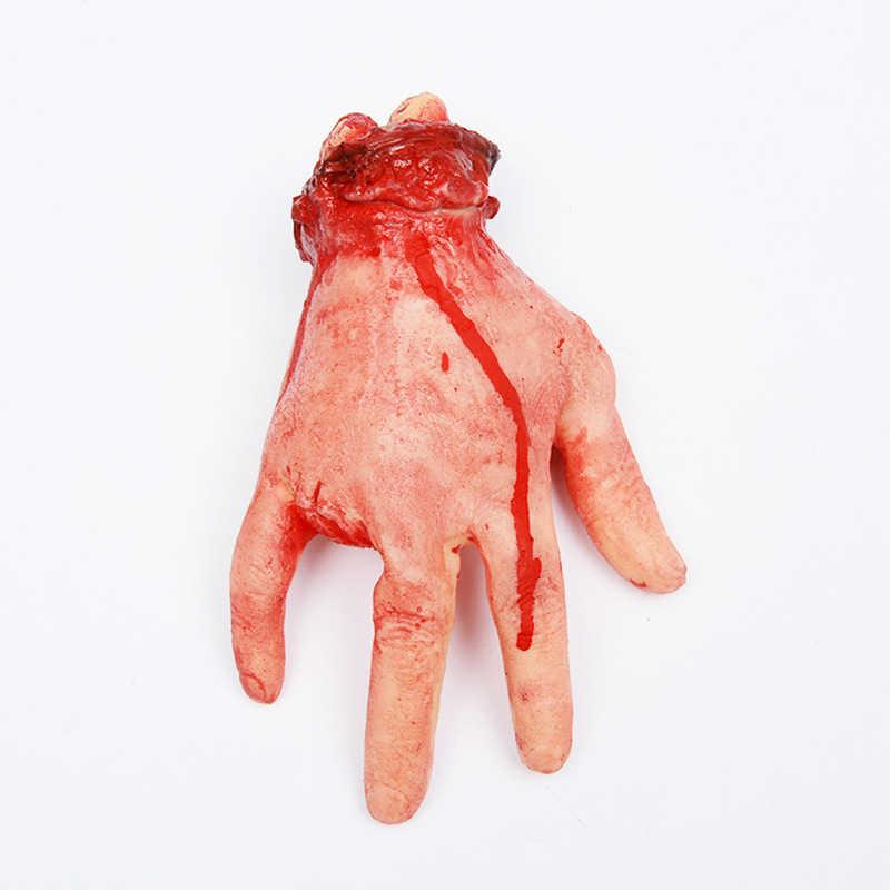 สยองขวัญฮาโลวีน Props มือเปื้อนเลือดบ้านผีสิงตกแต่งพรรคน่ากลัวมือนิ้วมือขาเท้าคอสเพลย์ขายร้อน