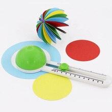 Для изготовления открыток, круговой резак, сделай сам, роторный, для скрапбукинга, портативный бумажный нож, многофункциональный, для рукоделия, ручной инструмент, пэчворк, круглый