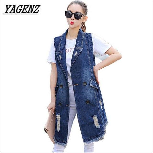 YAGENZ Ladies Spring Cowboy Vest jacket Coat 2017 Fashion lapel Vest Cowboy Retro Jacket Casual Large size Women Costuming A127