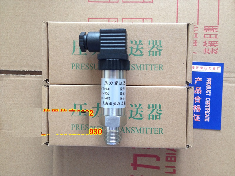 ФОТО   -0.1-0.3Mpa M20*1.5 4-20mA Absolute pressure inlet diffused silicon pressure vacuum pressure transmitter