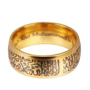 Image 2 - 이슬람 알라 Shahada 남자를위한 하나의 스테인레스 스틸 반지 이슬람 아랍어 하나님 Messager 블랙 골드 밴드 무하마드 꾸란 중간