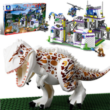Jurassic World Tyrannosaurus Base Building Blocks Dinosaur Minifigures Bricks For Children Gift Kids Toys Compatible With lxgo