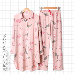 Image 2 - 2019 Spring And Summer Sleepwear Ladies Pajama Set Loose Large Size Floral Printed Long Sleeve+Pants Women 2pcs Comfort Homewear