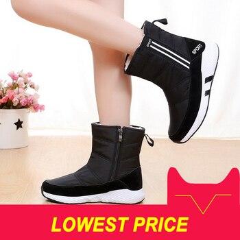 Новинка 2018, женские зимние сапоги, ботильоны на платформе, Нескользящие непромокаемые зимние сапоги, женская зимняя обувь на-40 градусов