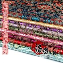 Costume hanfu formal dress baby clothes kimono silk advanced cos woven damask fabric - lotus series