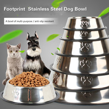 2019 Hot Style Footprint Stainless Steel Dog Bowl Resistant To Fall Anti-skid Chunky Pet Supplies