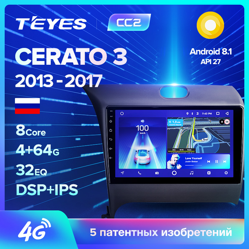 TEYES CC2 For  Kia Cerato 3 YD 2013-2017 Car Radio Multimedia Video Player Navigation GPS Android 8.1 No 2din 2 Din Dvd