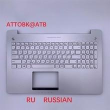 Rosyjski standard wielkie litery podpórce pod nadgarstki klawiatura do asus R552JV R552J N550JV N550JK N550LF Q550 Q550LF G550J G550JK z podświetleniem