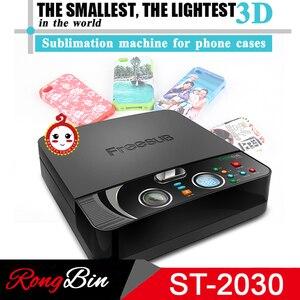 Image 2 - ST2030 Kleine Licht 3d Sublimation Vakuum Hitze Presse Maschine 3D Telefon Fall Drucker Wärme Transfer für Alle Handy Fall