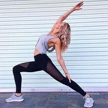 Sexy mesh Women Waist Yoga Fitness Leggings Running Gym Stretch Sports Pants Trousers fashion leggings sport #P