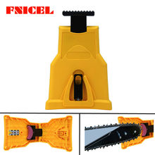 Fast Grinding Chainsaw Chain Sharpener Tool Chainsaw Teeth Sharpener Portable Durable Easy Power Sharp Bar-Mount(China)