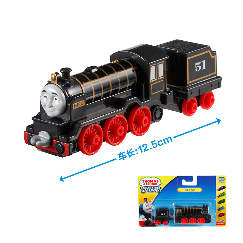 x1 Gift 1: 64 Vehicles Diecasts Thomas with hook Hiro Thomas And Friends Magnetic Thomas Truck Engine Train Toys For Boys