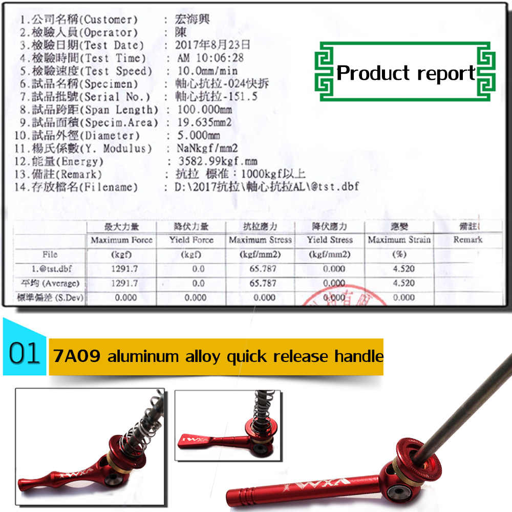 Сверхлегкий 45 г/пара titanium Ti Axis шампуры дисковый тормоз для горного велосипеда шоссейный велосипед Quick Release передний 100 задний 130/135 мм ступицы для колес