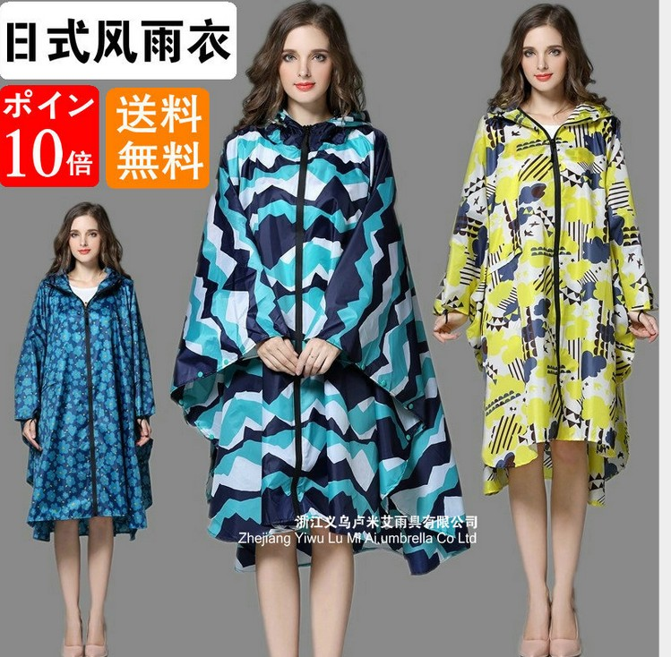 Japan waterproof resistance to pressure light combination cape 2017 new female raincoat K29 couple fashionable wholesale