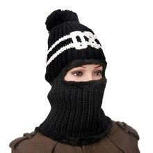 net Outdoor Big pom pom Knitted Hat