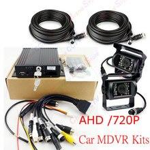 4 Canaux H.264 960 H SD Voiture Véhicule Mobile DVR Surveillance système AHD MDVR 2 pcs Étanche IR mini CCTV AHD Caméra système
