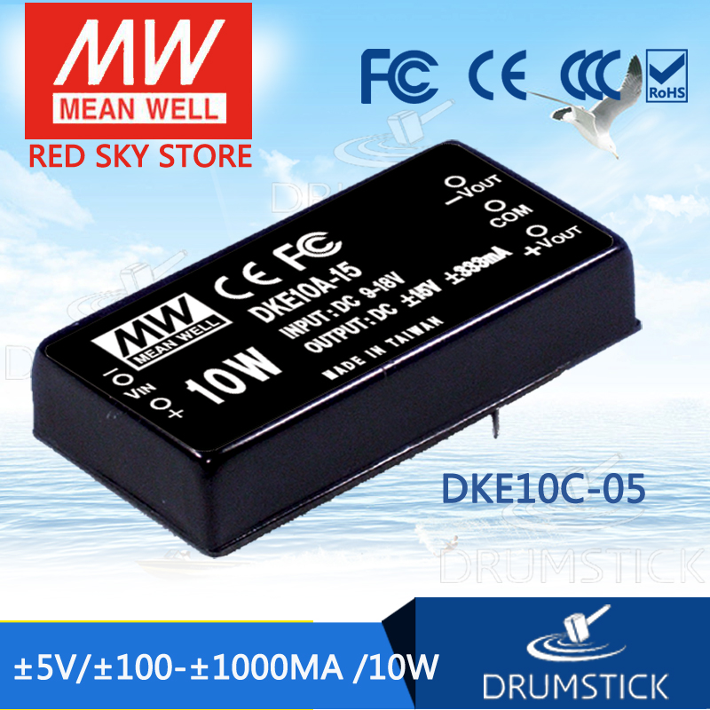 Advantages MEAN WELL DKE10C-05 5V 1000mA meanwell DKE10 5V 10W DC-DC Regulated Dual Output Converter selling hot mean well dka30b 05 5v 2500ma meanwell dka30 5v 25w dc dc regulated dual output converter
