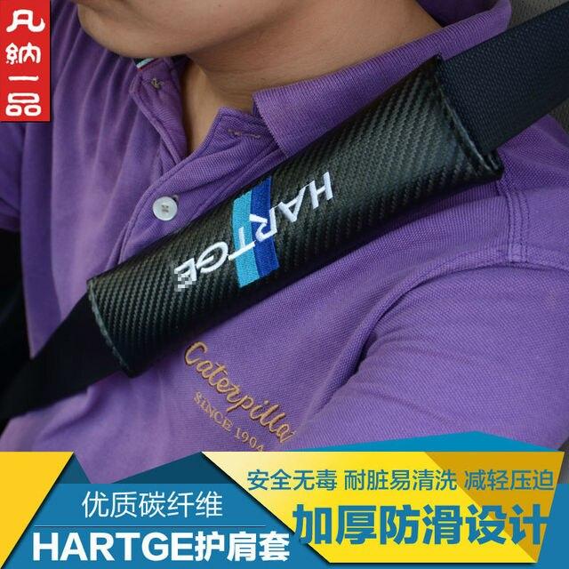Подходит для всех автомобилей углеродного волокна ремень pad ремни безопасности плечи / автомобильного интерьера / hartge автоаксессуары