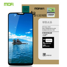 For Motorola Moto G7 Power Glass Tempered MOFi 3D Curved Full Cover Protective Film Screen Protector