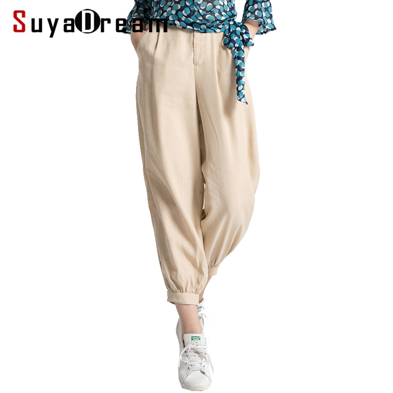 Women Harem Pants 50%Real Silk 50%Cotton Casual Ankle-Length Pants 2018 Fall Winter New Beige