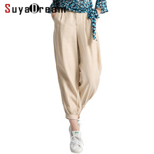 Women Harem pants 50%Real Silk 50%Cotton Casual Ankle-Length
