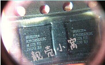 BCM4330SB2KUBG для Samsung I8160 WIFI <font><b>Bluetooth</b></font> <font><b>IC</b></font>