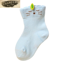 0-2 Years Old Cotton Warm Thin Comfortable Baby Socks Pure Color Cotton Children's  Hosiery Cartoon Cat Infant Hose