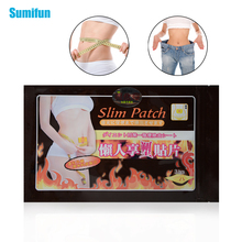 Sumifun 100 Pcs Slimming Patch For font b Weight b font font b Loss b font
