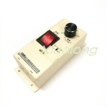 디지털 전압 조절기 SDVC11 S 4a 진동 디스크 컨트롤러 피더 220 v/5a