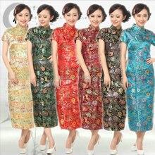 Buckle vogue design ladies's lengthy cheongsam quinquagenarian tang swimsuit cheongsam costume lengthy Qipao chinese language model
